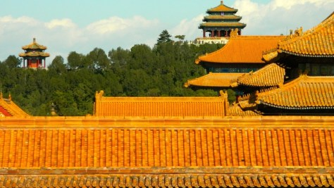 Forbidden City Beijing 2012