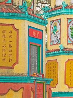 phu Quoc pagoda alter crop