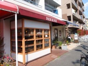 パンドミー南武庫之荘店