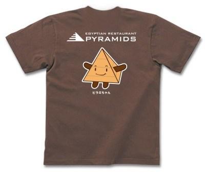 ひさびさのピラミッド。