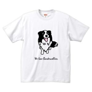 ボーダーコリー大好きTシャツ ¥2480