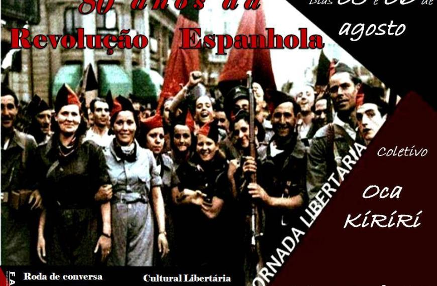 Os 80 anos da guerra e revolução na Espanha: um olhar sobre as comemorações no Brasil (2016)
