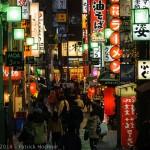 Kabukicho by night, Tokyo, Japan