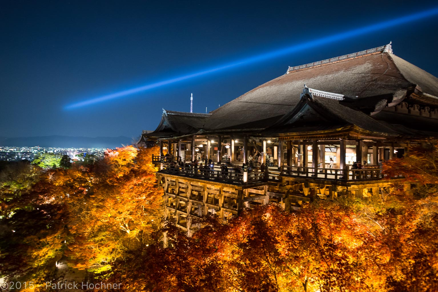 Autumn Colors in Kyoto, Japan