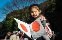 Anniversaire de l'Empereur, Tokyo, Japon