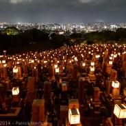 Obon at the Otani Cemetery, Kyoto, Japan