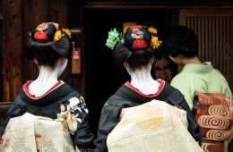 Hassaku in Gion, Kyoto, Japan