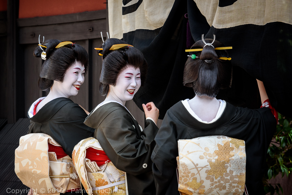 Hassaku à Gion, Kyoto