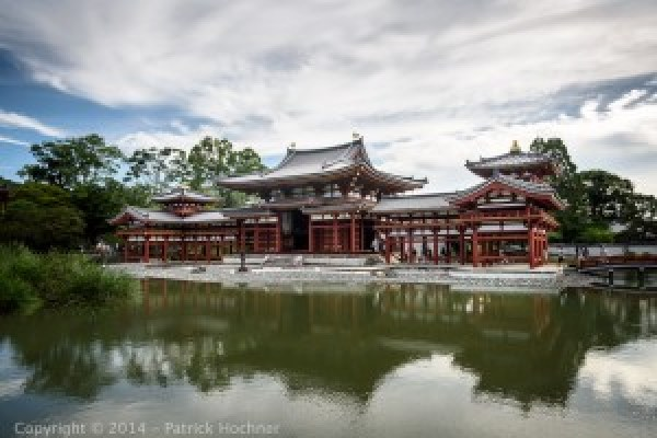 The Phoenix Hall, Byodoin Temple, Uji city, Japan