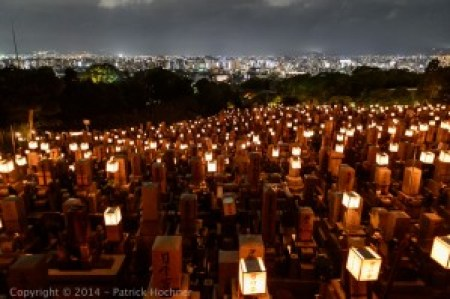 Obon at the Otani Cemetary, Kyoto