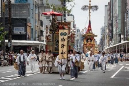 Yamaboko Junko, the procession, Kyoto