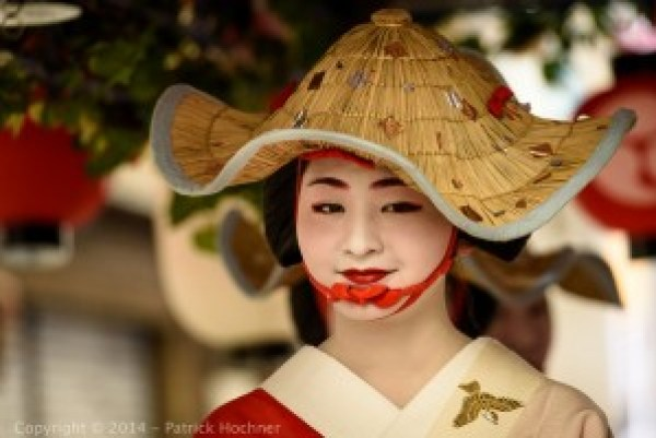 Maiko from Gion Hanamachi District, Kyoto