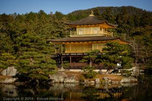 Kinkaku-Ji, le pavillion d'or, Kyoto