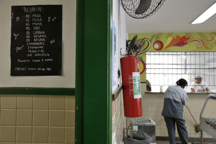 Rio de Janeiro - Colégio Estadual Chico Anysio, no Andaraí, zona norte da cidade