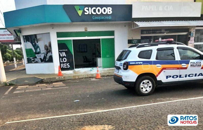 Assalto a banco e a lotérica em Brejo Bonito - Cruzeiro da Fortaleza