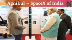 Agnikul – SpaceX of India Part 2