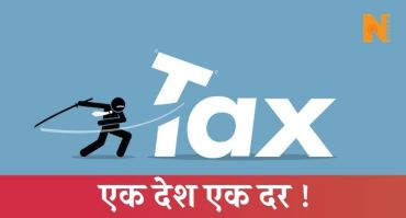 one nation one tax one nation one rate