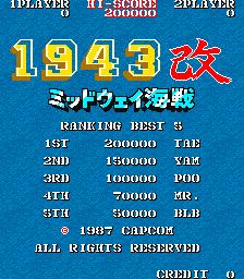 1943kai1