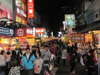Shihlin Night Market