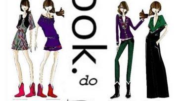 look do dia1 - LOOK DO DIA - Short de Couro e Blazer