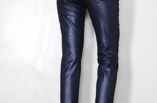 Resinado destaque - Jeans Resinado - A moda continua!