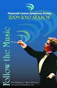 PSO_Season_Brochure_Front
