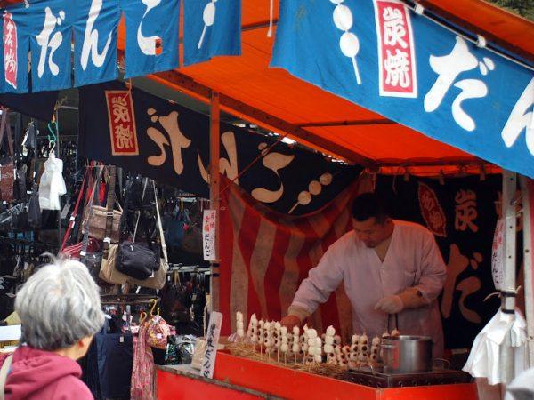 Kobosan flea market , Kyoto