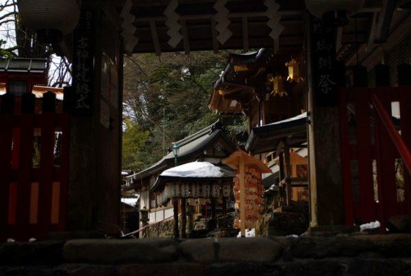 Kifune-jinja in Kyoto