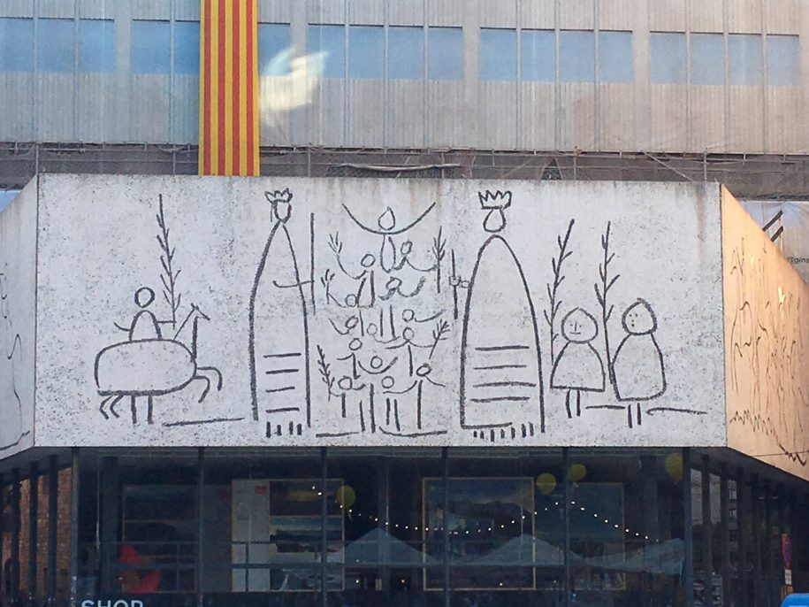 Picasso Frieze