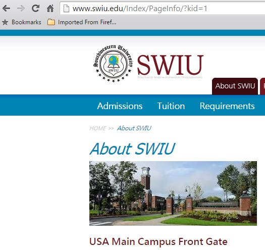 SWIU.edu claims it is showing its main gate, but it's actually a gate at XXX.