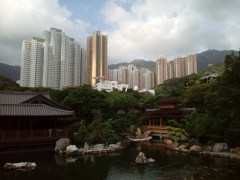 The Nan Lian Gardens are an oasis in the city