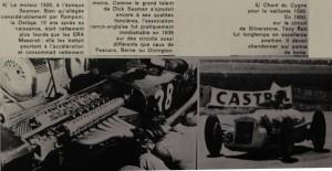 DSCF4977