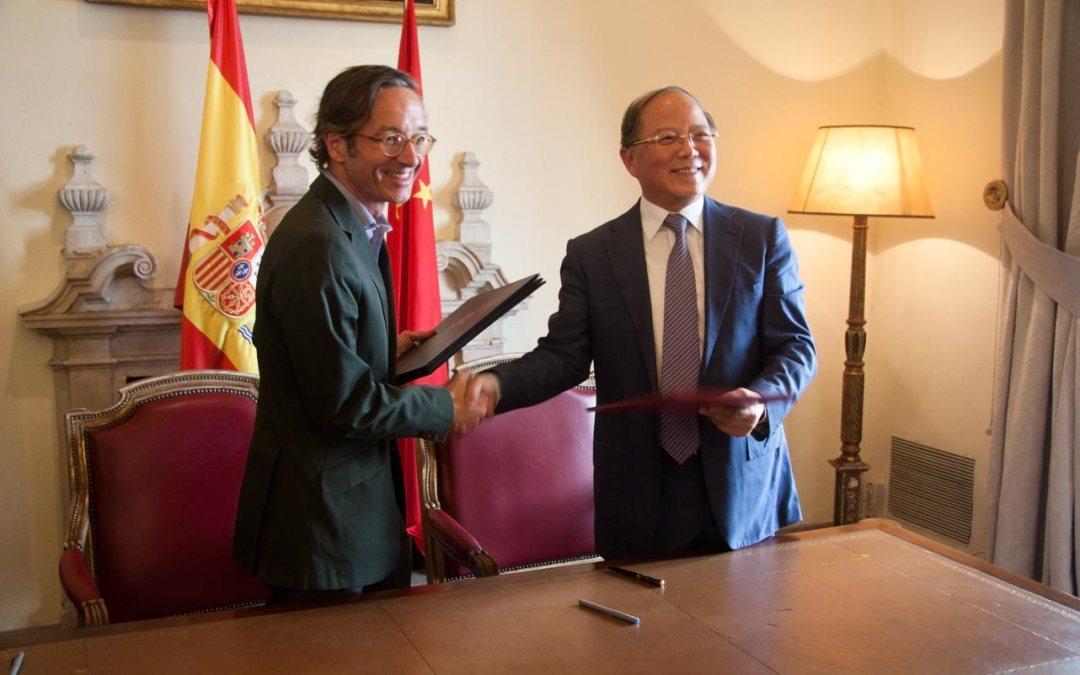 España y China firman un memorando de entendimiento en el ámbito del Patrimonio Cultural