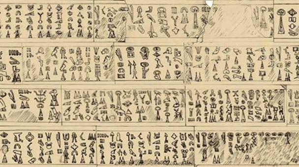 Se descifra un epitafio de 3 mil 200 años que revela el misterio de la »gente del mar»
