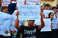 Benghazi Image 9