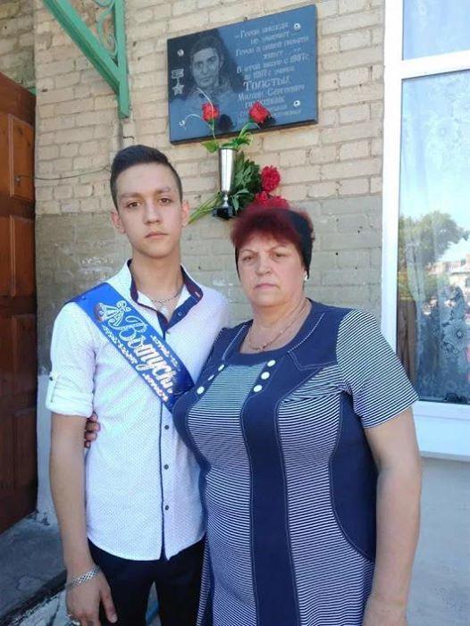 Блог Назара Обідзінського: Знайомтеся - це син Гіві, який ...