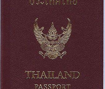 Nytt passkontor i Pattaya