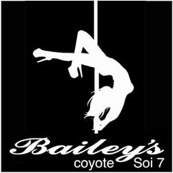 Baileys Coyote Bar