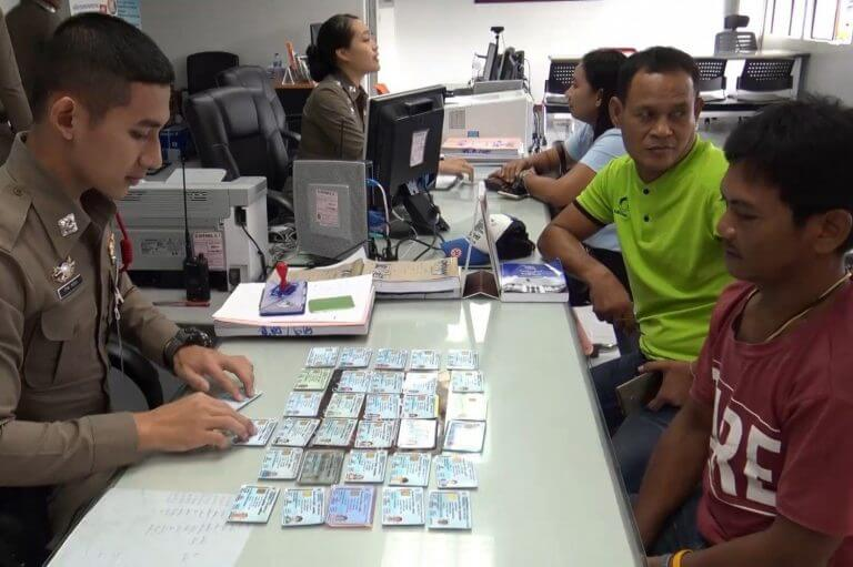 Thai ID cards discovered after attempt to throw away.