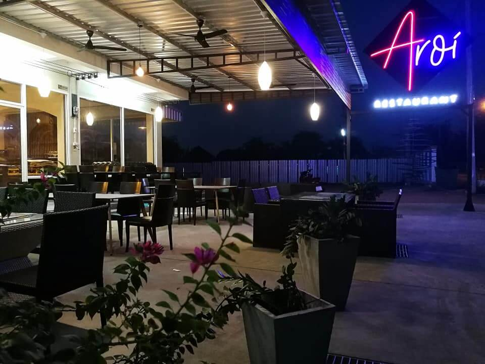 Aroi Restaurant – We Have Moved