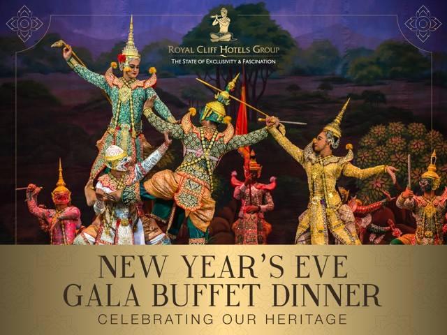 Торжественный Новогодний гала-ужин в группе отелей Royal Cliff