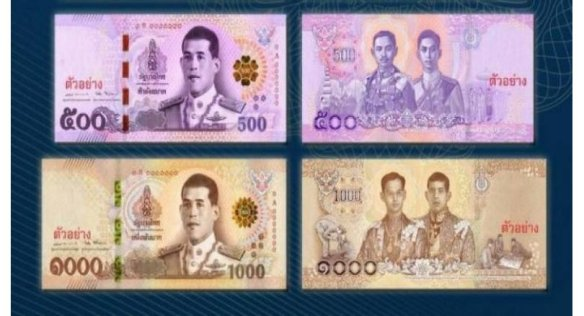 notes King Maha Vajiralongkorn New Bt 500Bt 1000 Thailand Thailand (BOT) pattayaone news pattaya