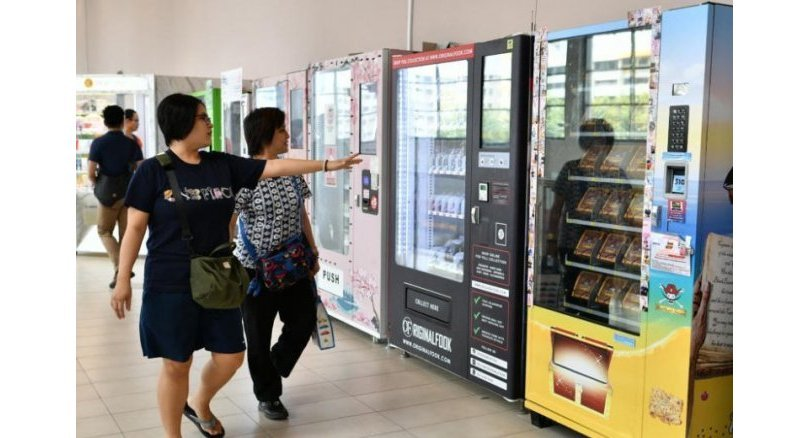 Mystery prize vending machines' a form of public lottery : police