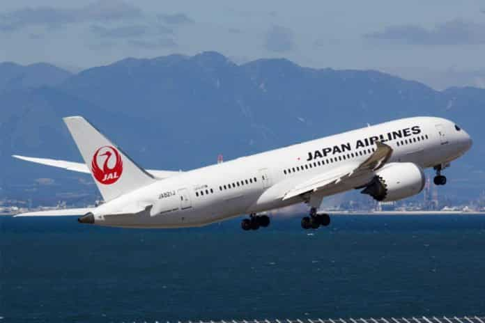 Drunk Japan pilot TEN times over limit arrested at Heathrow