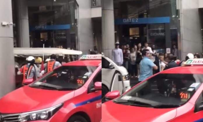 VIDEO: GUARDS VS. TAXI DRIVER IN TERMINAL 21 BATTLE ROYALE