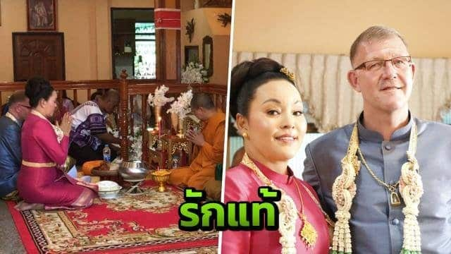 Dane marries Thai ladyboy without 'checking gender'
