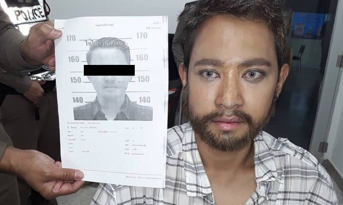 THAI MAN DISGUISES HIMSELF AS FOREIGNER TO STEAL FROM GOLD SHOP