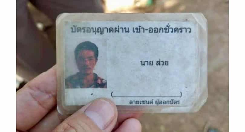 Two suspects in killing of family arrested in Myanmar