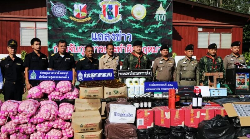 Drugs seized in southern provinces
