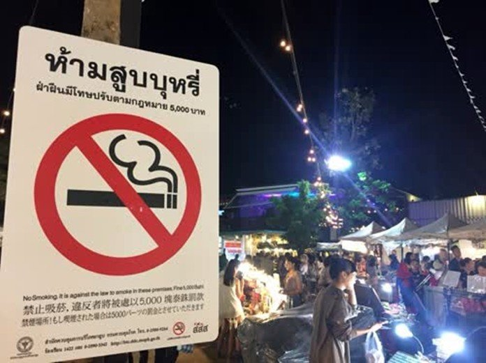 Regulations on smoke-free areas now in effect